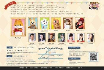 mamehiro_02.jpeg